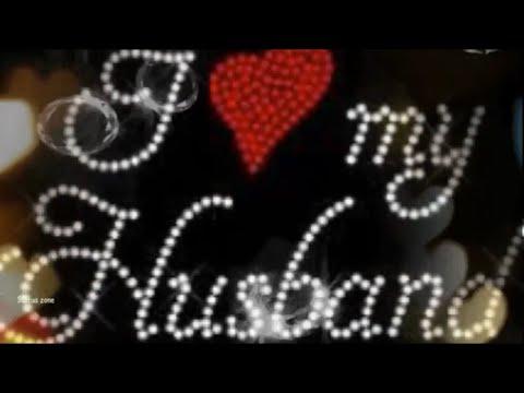 Dear Husband I Love You | Love Message For Husband | Whatsapp Status