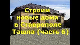 видео Кованые навесы в Ставрополе купить