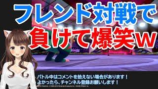 ポケモン 剣 盾 フレンド 対戦