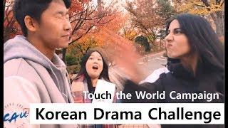 [TTW Campaign-8] Korean Drama Challenge!