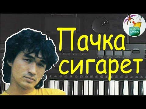 Гаспаров - Поэзия вагантов