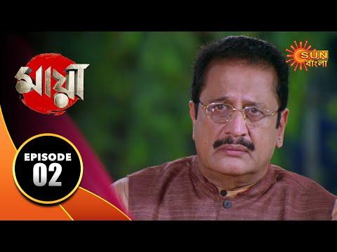 Maya - Episode 02 | 27 Aug 19 | Sun Bangla TV Serial | Bengali Serial