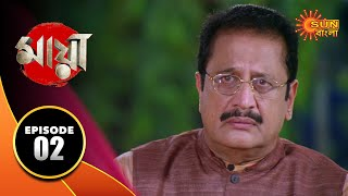 Maya - Episode 02 | 27 Aug 19 | Sun Bangla TV Serial | Bengali Serial