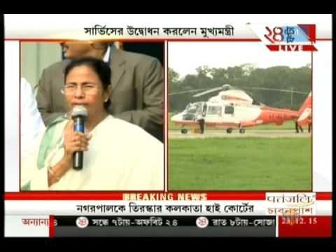 WB CM inaugurates helicopter service between Digha and Kolkata at Digha