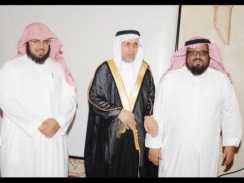 حفل تكريم الأستاذ / محمد بن عبدالعزيز القايدي بمناسبة إحالته للتقاعد 1