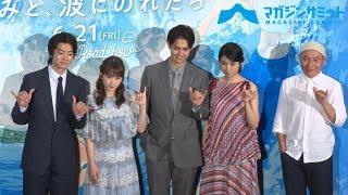 6月21日(金)から全国公開のアニメーション映画『きみと、波にのれた...