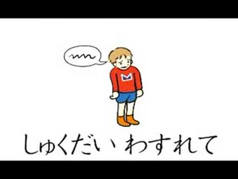 japanese aisatsu Aisatsu: greeting: 間: あいだ: aida  learning japanese is so much easier with your awesome blog reply nicolas says: september 9, 2012 at 12:01 thanks for.