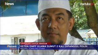 Pascaaksi 22 Mei, Ketua GNPF MUI Sumut akan Diperiksa Polisi Terkait Makar - iNews Sore 26/05