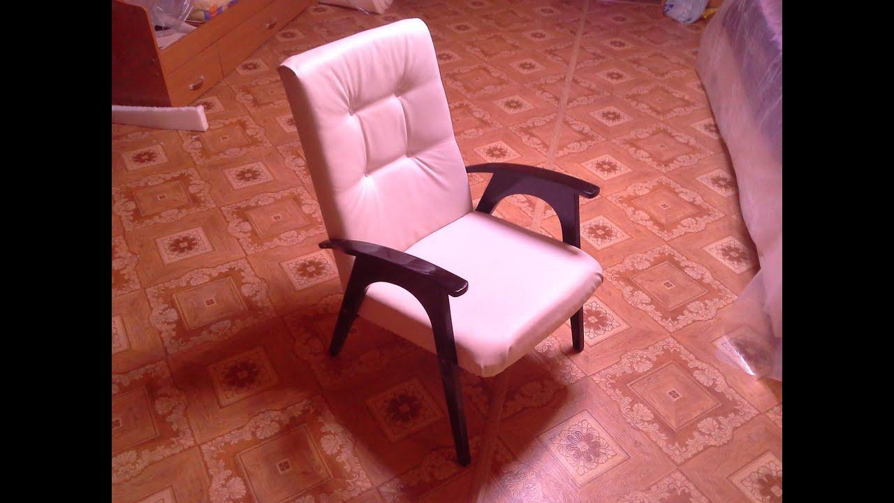 Как своими руками обшить старое кресло своими руками фото 873
