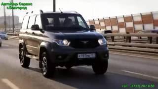УАЗ Патриот 2016-2017 модельного ряда.