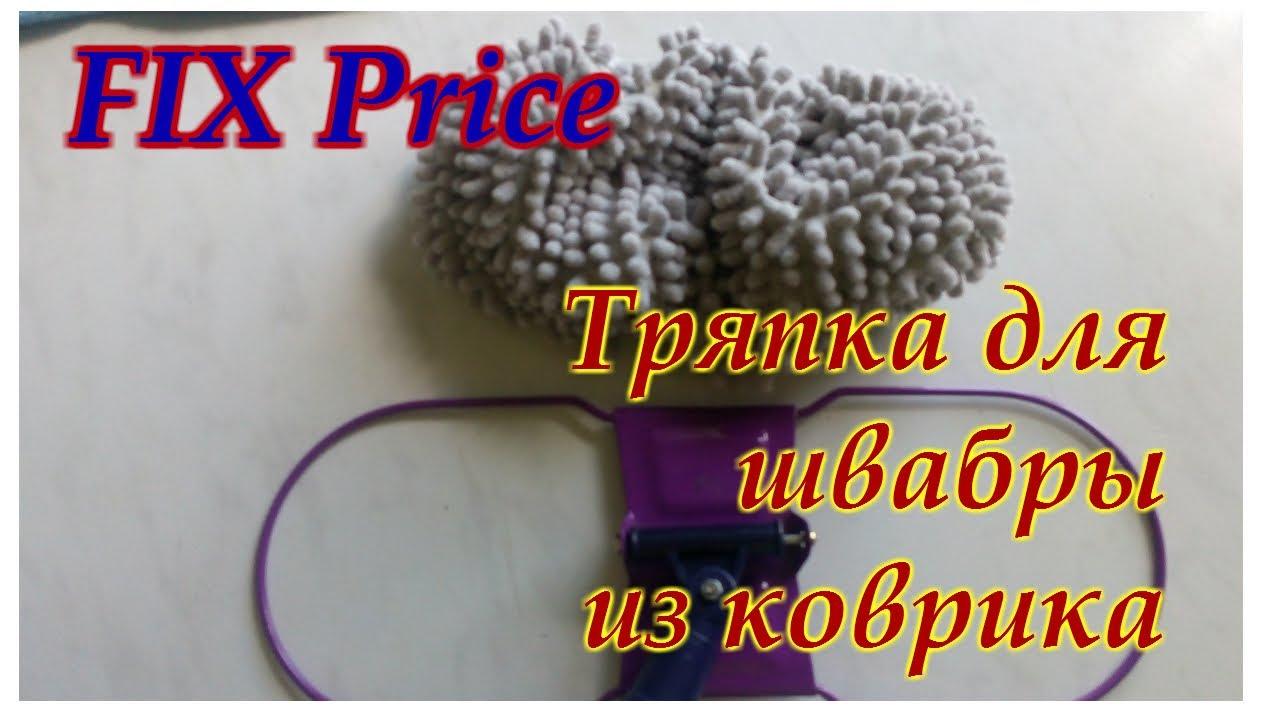Продажа ковров в интернет-магазине в минске по доступным ценам. Звоните ☎ +375(17) 237-28-01. Доставка ковров до двери. Бесплатная примерка.