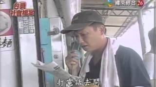 20141125台灣社會檔案 thumbnail