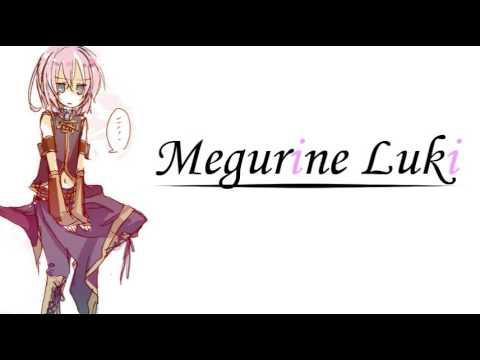 Megurine Luki Wanderlast