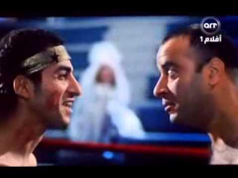ليه معظم افلام احمد  حلمى بيقوم فيها بدور الغبى او الظريف thumbnail