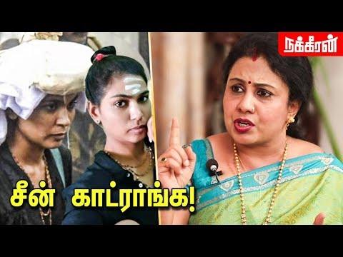 குமரிப் பெண்கள் தான் வேண்டுமா ? Anitha Kuppusamy Interview | Sabarimala Issue | NT75