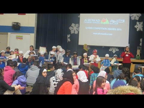 ALROWAD Canadian Schools - Quran Competition Awards 2015