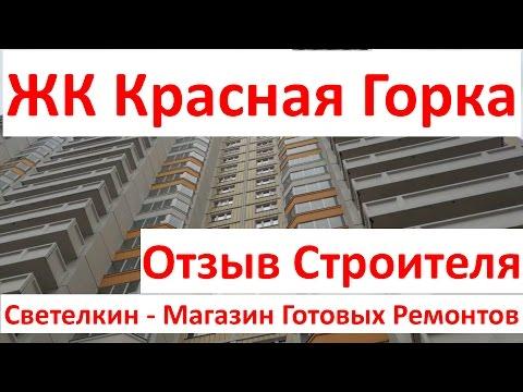 доли в Московских квартирах, куплю долю в квартире, срочно