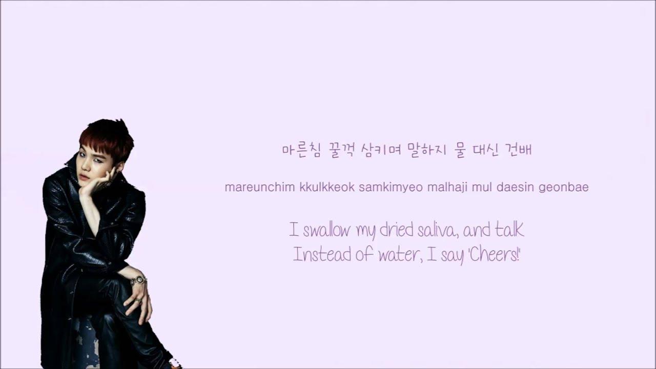 Quotes Inspirational Suga