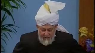 Tarjumatul Quran - Sura' al-Anfal [The Booty]: 46-58.