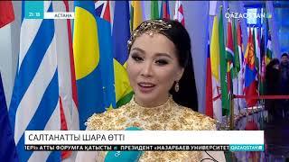 Астанада Тұңғыш Президент күнiне орай салтанатты шара ɵттi