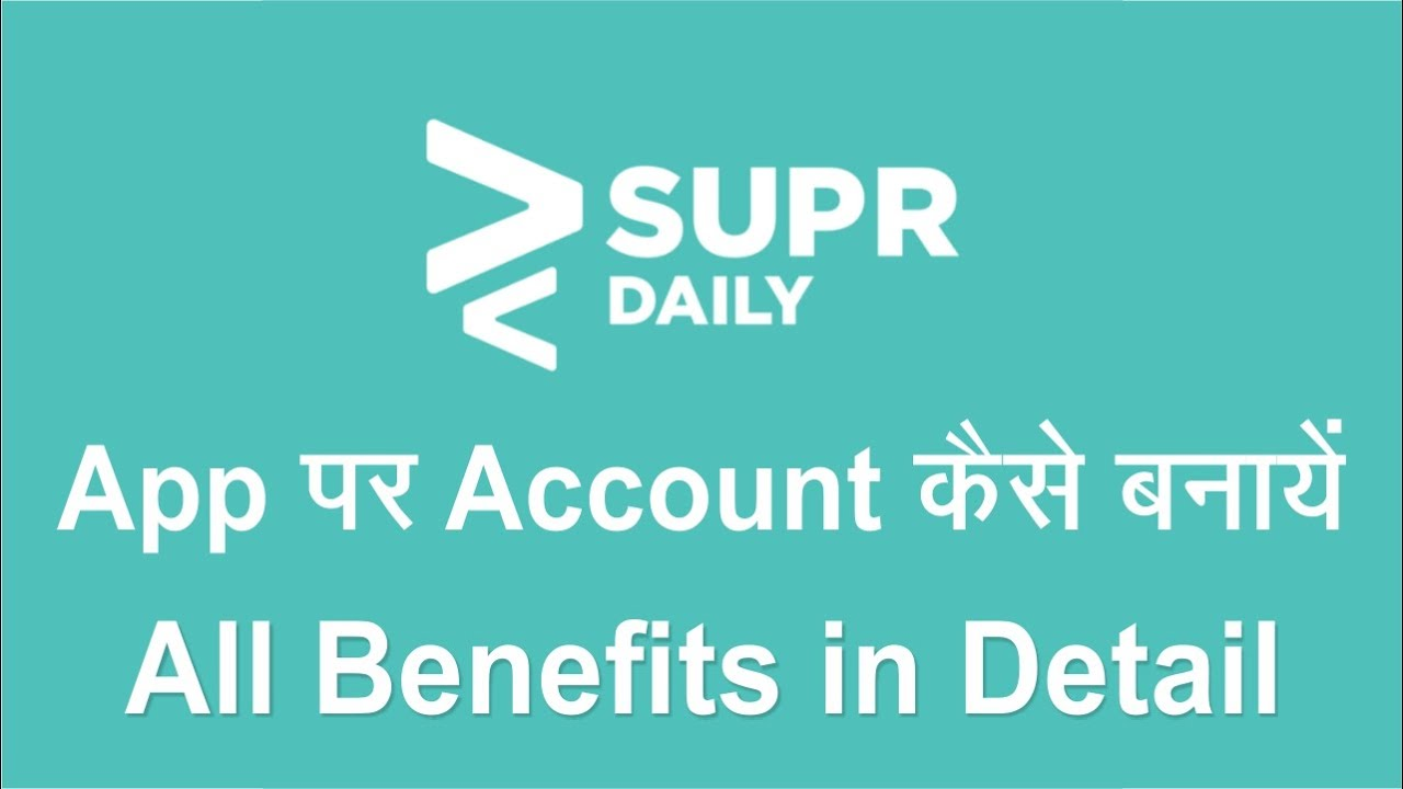 Download How to Shop from Supr Daily  || And Create Account || and Get More Benefits