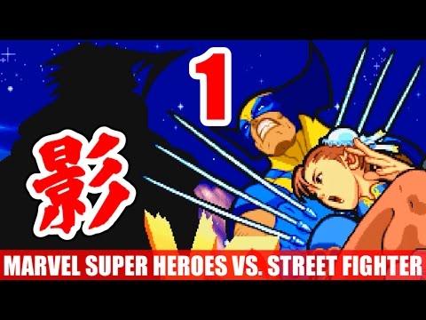 [1/2] シャドウ - マーヴル・スーパーヒーローズ VS. ストリートファイター