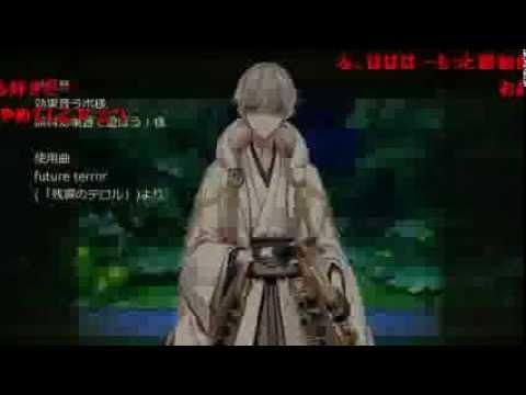 [コメ付き]【刀剣乱舞】ヤンデレ鶴丸国永