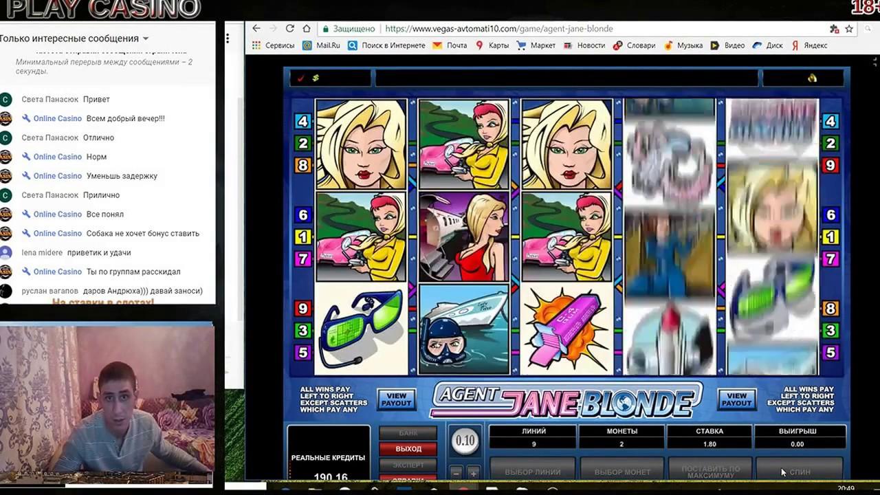 Супер занос в казино х 2434 Mega WIN
