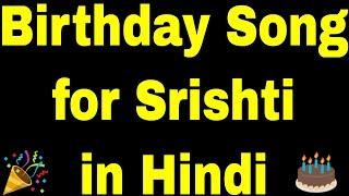 Birthday Song for Srishti - Happy Birthday Song for Srishti