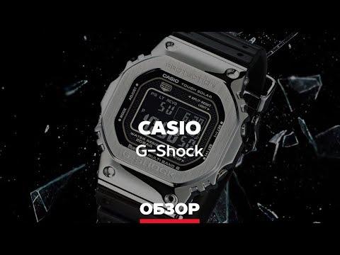 Casio G-Shock GMW-B5000-1ER - обзор от Bestwatch.ru