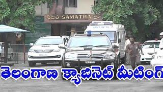 తెలంగాణ కాబినెట్ సమావేశం || CABINET MEETING SMITHA SABARWAL MINISTERS WALKING