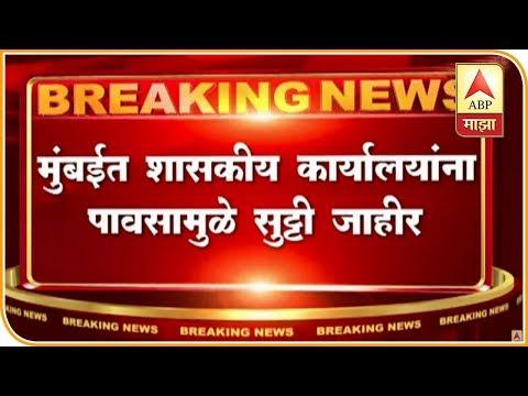 Image abp news live marathi today 2020 breaking