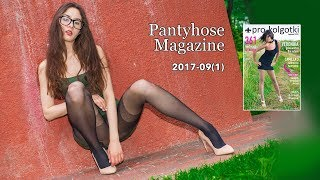 FLASHBACK: Camille's Summer Pantyhose 2017-09(1) PREVIEW