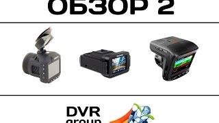 Тест - обзор PlayMe P400 TETRA, Neоline X-COP 9000, Sho-Me Combo №3