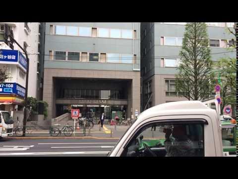 Suginami-ku, Tokyo