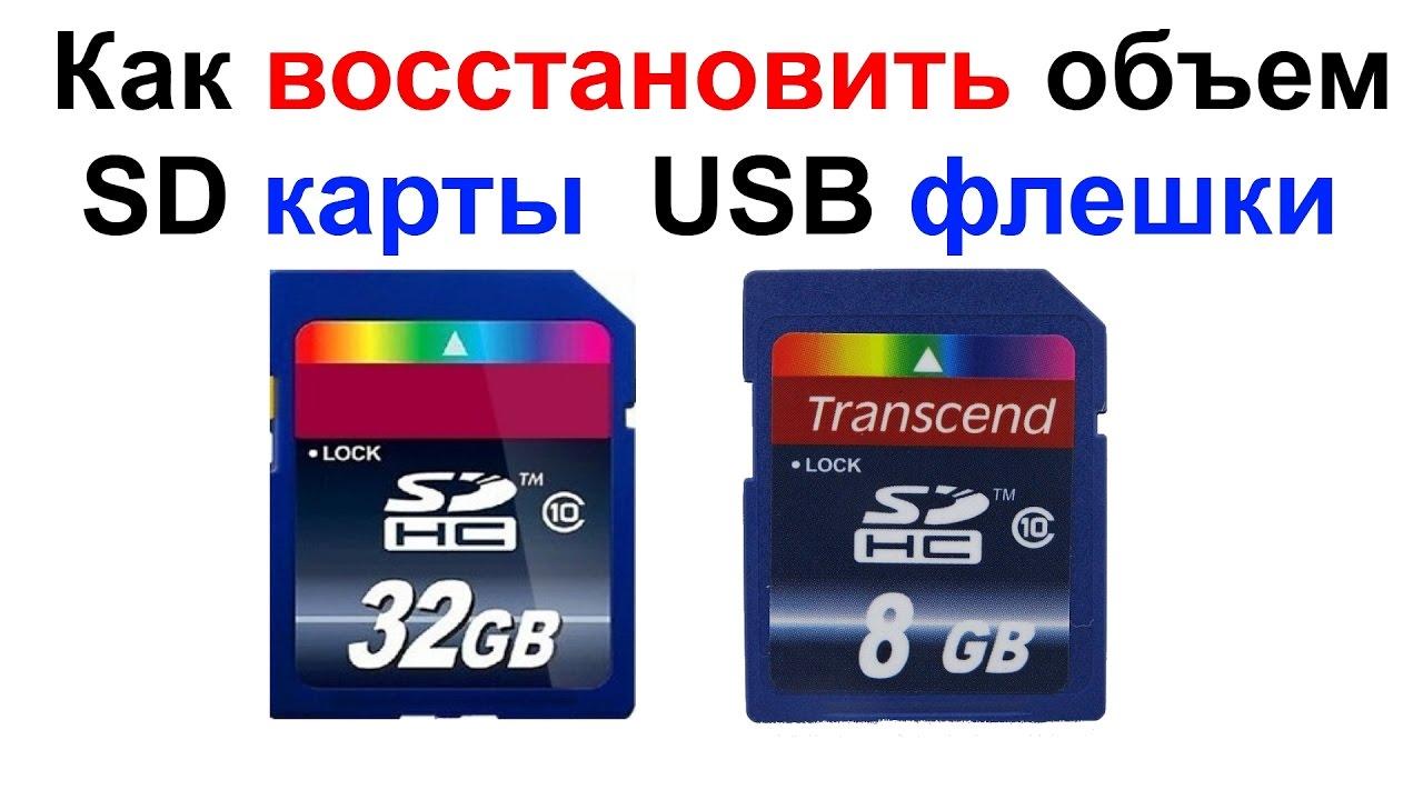 Портативный USB картридер для микро SD флеш карты Portable USB 2 0 .