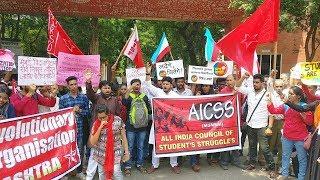 BHU Lathicharge K Againts Protest At Mumbai University Kalina  | Afroz Malik