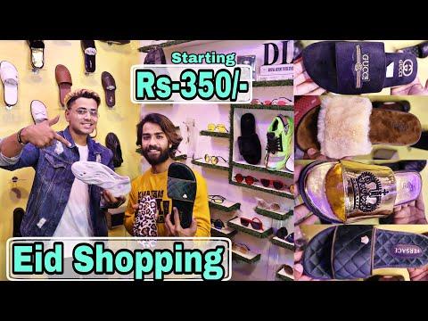 Eid Shopping With Imran khan