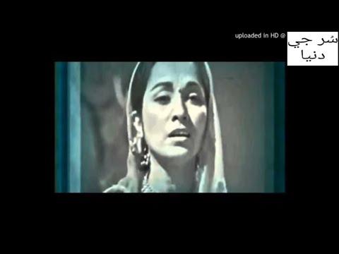 Rubina Qureshi   Achi Laalan Latt