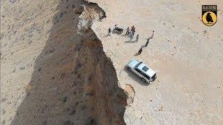 Meher Jabal: Kirthar National Park