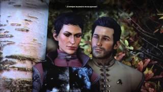 Dragon Age: Inquisition  Cassandra romance sex scene