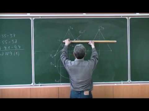 Начертательная геометрия. Лекция 13. Часть 2.