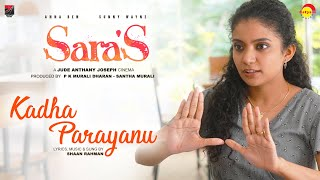 Sara S Kadha Parayanu Video Song Jude Anthany Joseph Shaan Rahman