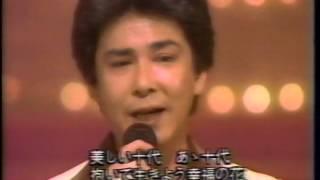 三田明 - 美しい十代
