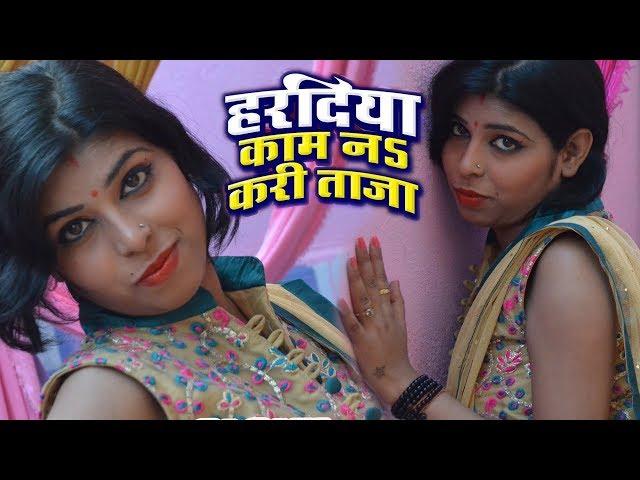 Dardiya Kaise Jai Balam || 2018 ??? ???? || ?????? ???? ??? || Awantika Music || Rohit Sharma