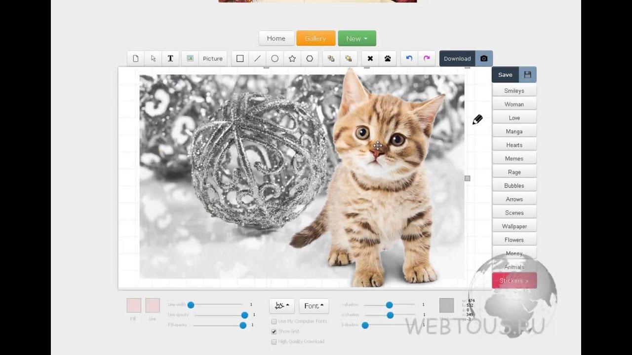 сделать открытку онлайн из фотографии онлайн