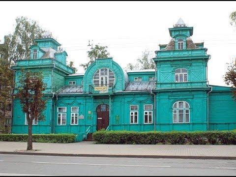 Города Беларуси. Бобруйск