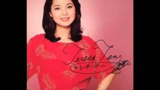 鄧麗君(Teresa Teng) - 阿里山 (Alishan)