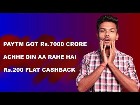 Paytm 1 Billion Dollar Funding, Earn Rs.200 from TimesPrime, Upstox Voucher, Google Pay Offer !!