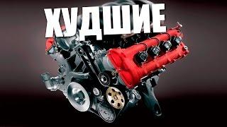 видео Новые немецкие двигатели